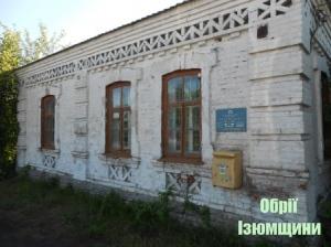 Петро Порошенко наголосив на неприйнятності скорочення відділень «Укрпошти»
