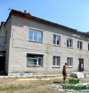 Ремонтують дах  Ізюмської дитячої музшколи